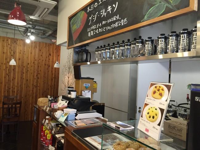 Interior of Maruyama Coffee Cafe in Kamakura