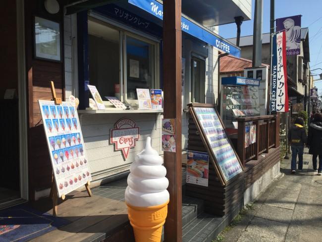 Front crepe order window, Marion crepes cafe storefront, Hase street, Kamakura
