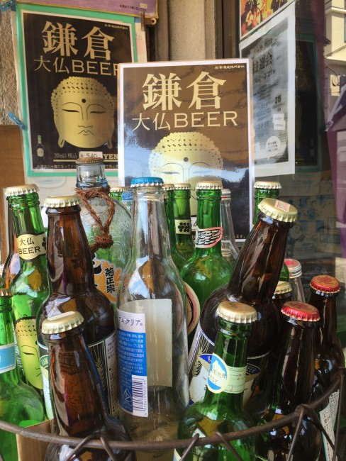 Wash down a crepe with Kamakura Big Buddha beer, Hasedera street, Kamakura