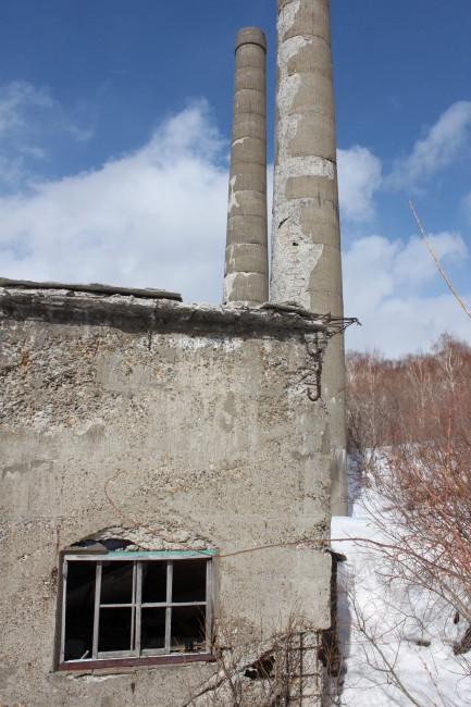 Concrete roof before smoke stacks at Matsuo Kouzan town.