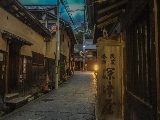The Hiroshima port town of Tomonoura