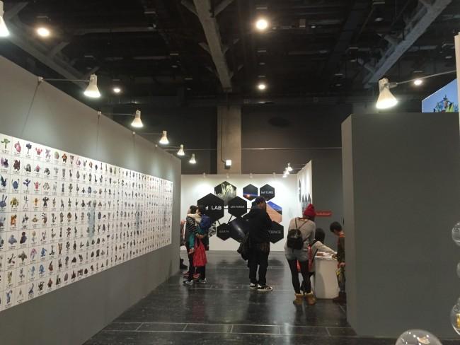 Pokemon Lab at Nagoya Science Museum in Nagoya