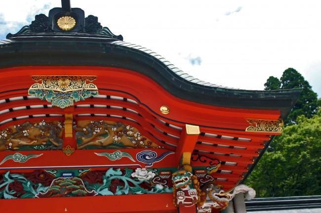 Kirishima Jingu Shrine.
