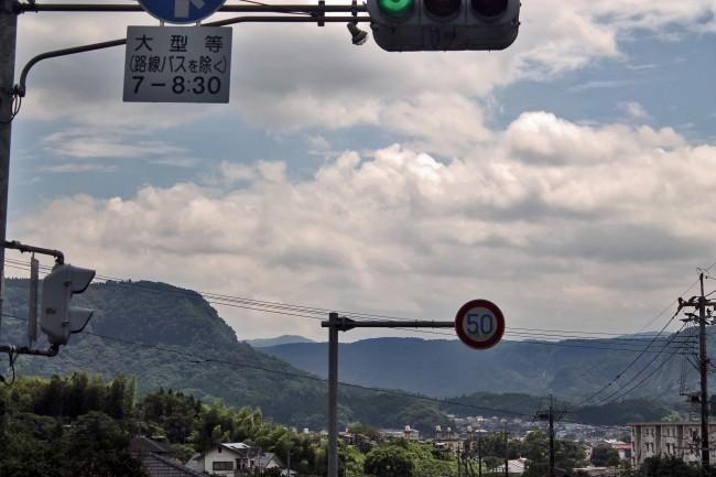 On the way to Kirishima Jingu Shrine.