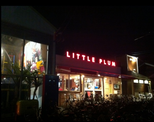 Little Plum restaurant in Miyanoura, Naoshima island
