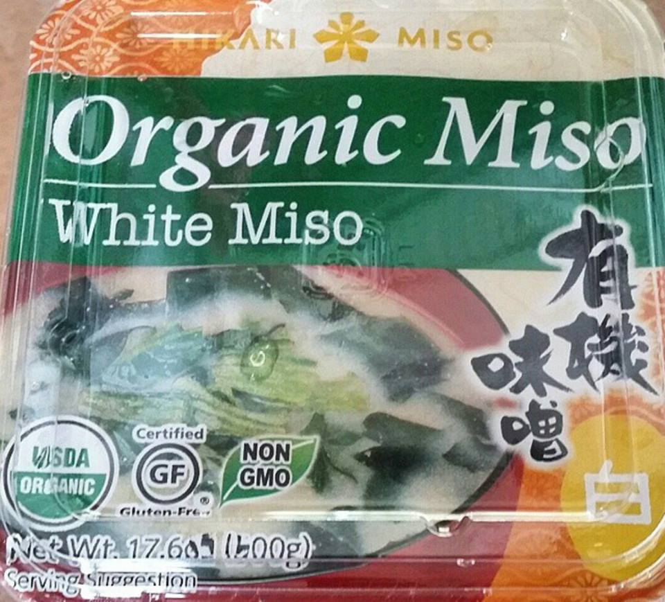 Miso paste recipe beginnings