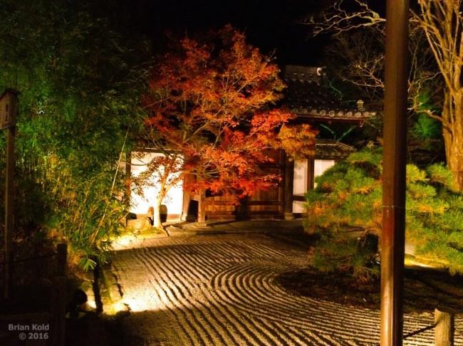 Nanzenji Temple in Kyoto in autumn, zen garden