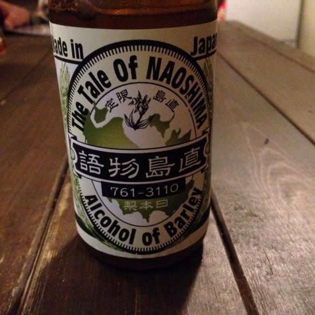 Tale of Naoshima beer