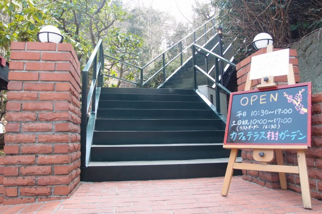 Roadside signage, cafe Itsuki Garden terrace off Daibutsu hiking course, Kamakura