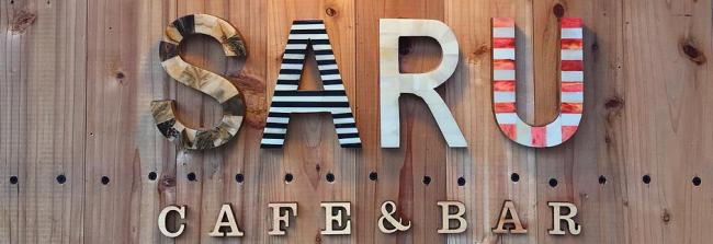 cafe and bar in Naoshima island