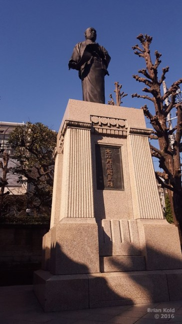 Sengakuji,Temple,Samurai,Tokyo