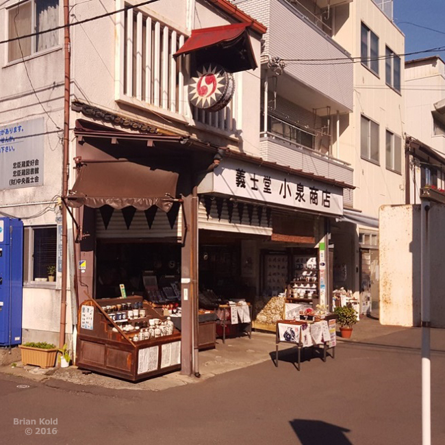 shop selling 47 ronin (masterless samurai) memorabilia