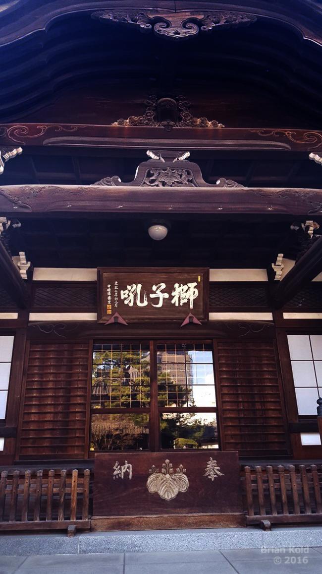 The 47 Ronin, Samurai at Sengakuji temple