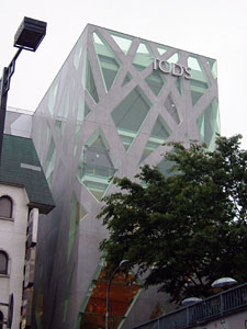 Ito Toyo designed such a stylistic building thanks to his hard working
