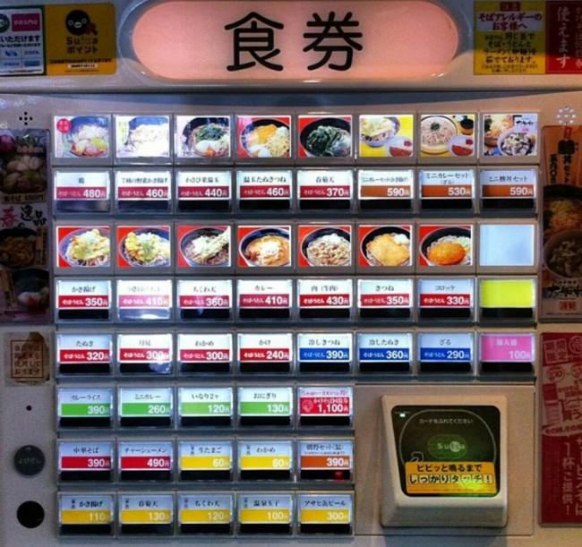 Vending machine at a tachigui stand-up Japanese ramen noodles restaurant, Osaka