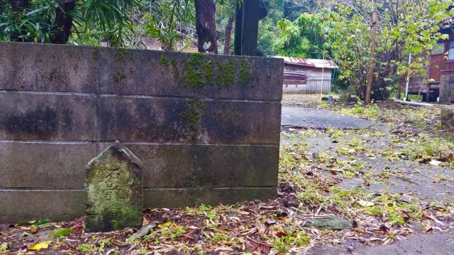 Tano Kansa - stone charm to protect the house.