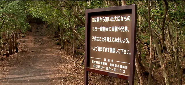 signboard advising visitors against suicide in Aokigahara forest near Mt Fuji