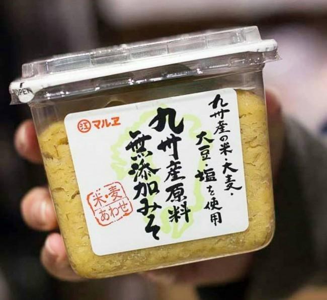 White miso paste, recipe beginnings