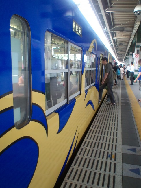 Japan subway train transportation