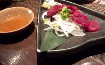 cheap,Cooking,cuisine,Culture,sake,Meat,Horse,sashimi
