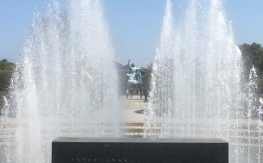Fountain of Nagasaki Peace Park