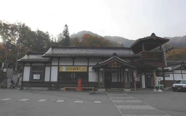 Yamadera Station on the way to Yamadera Temple mountain.