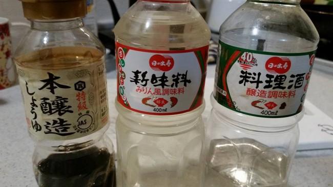Japanese cooking sake has a different taste than mirin sake, so mind your recipe