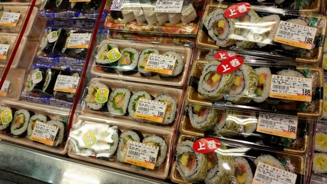 Deliciously savory sushi roll, a recipe of historic preservation