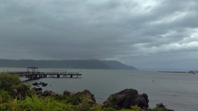 View of the bay with nature, from the island of Sakurajima.