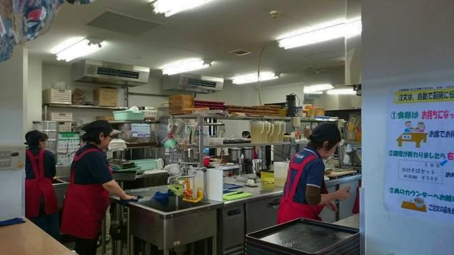 Kitchen of the soba noodles restaurant.