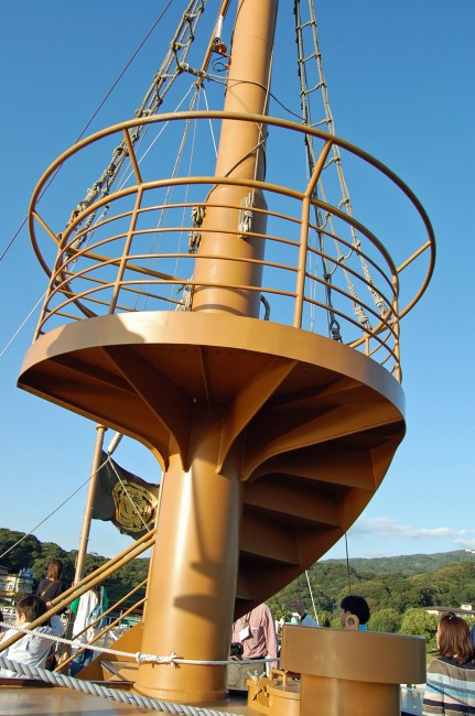 climb up a spiral staircase of a sightseeing cruise