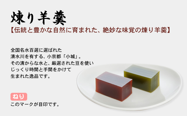 Ogi is a traditional Japanese sweet