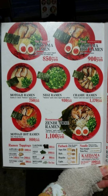 Zundouya Ramen restaurant, ramen menu