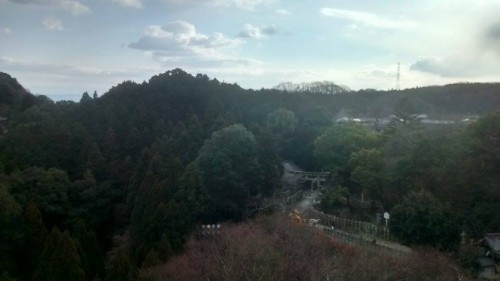 Shigi mountain landscape