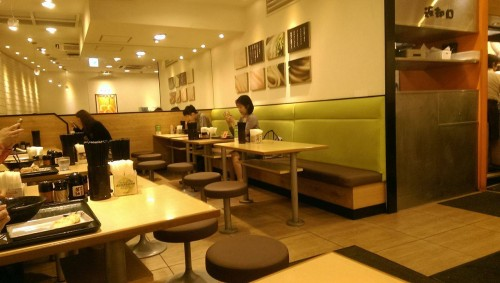 Japanese at seating of Hanamaru Udon.