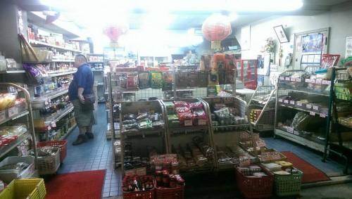 Chinese supermarket in Yokohama Chinatown.