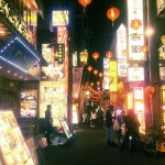 Yokohama Chinatown: The largest in Asia!