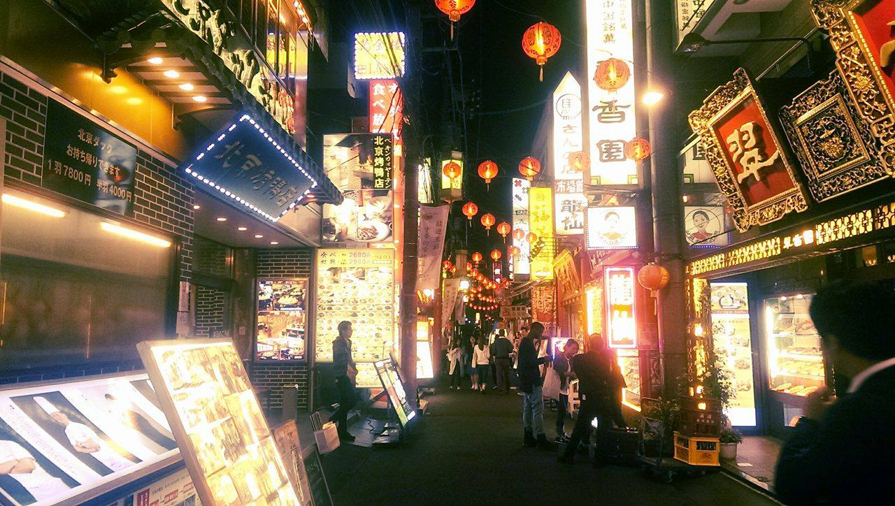 Yokohama Chinatown: The largest in Asia!
