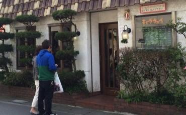 cafe, fig, restaurant, curry, kamakura, kanazawa