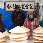 Why are Japanese Locals in Takayama So Friendly?