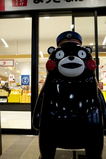 Kumamon statue in front of Kumamoto station