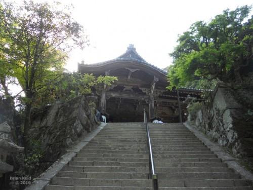 stairs to Engyo-ji in Shosha
