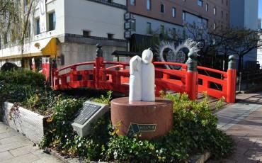 Harimayabashi in Kochi, Shikoku.