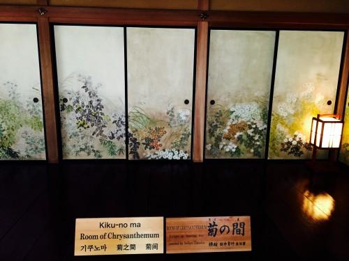 Kairakuen Garden, the Chrysanthemum room, Ibaraki Prefecture