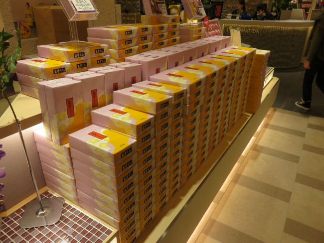 Piles of boxes of Tsukushi mochi, a kind of Japanese sweet from Fukuoka