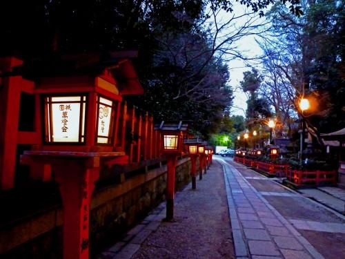 Arcades of Vermilion Lanterns at Yasaka Shrine, Kyoto
