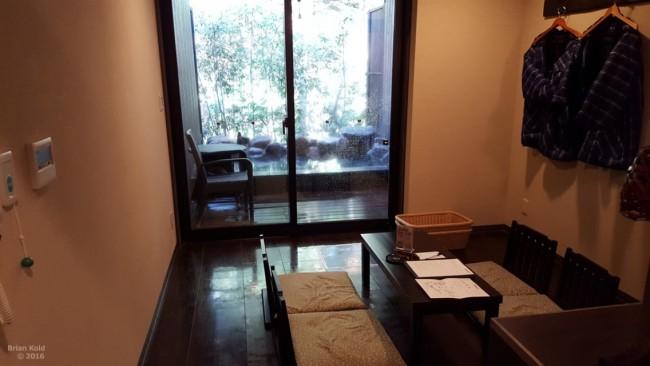 Yuryo hot springs onsen lounge, Hakone