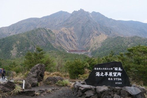 Sakurajima observatory and view of the volcano nearby