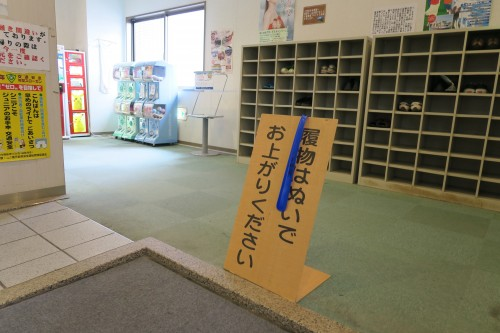 The shoe box area in Sakurajima Onsen hot springs.