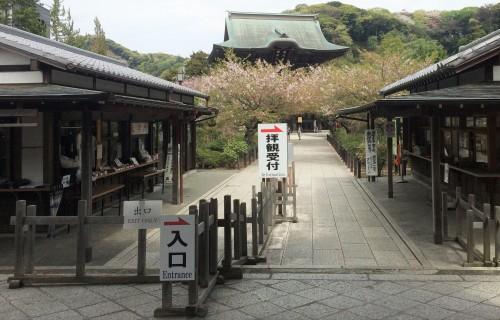 Zen monastery at Kencho-ji, Kamakura temple